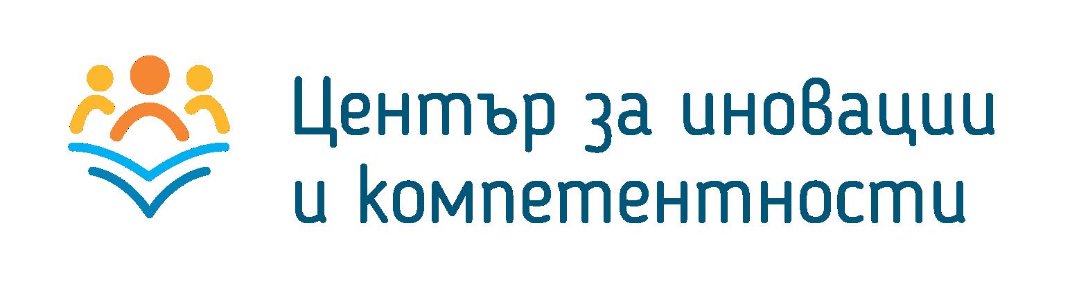 ЦИК Logo